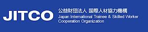 JITCO 国際人材協力機構